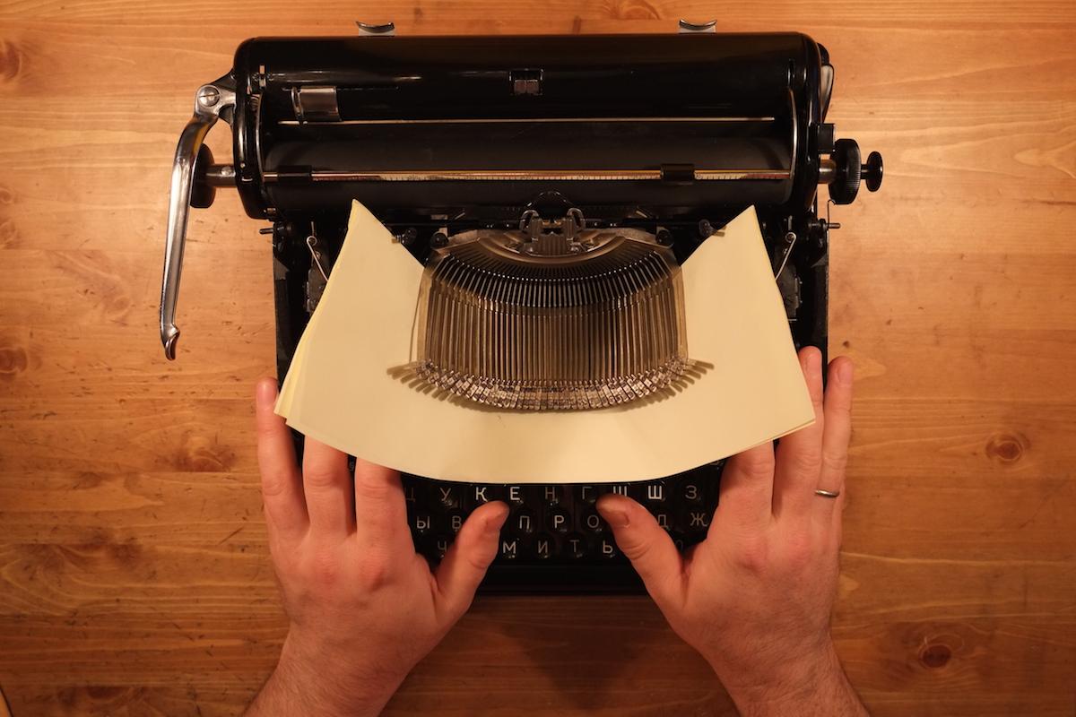 Уход за пишущей (печатной) машинкой